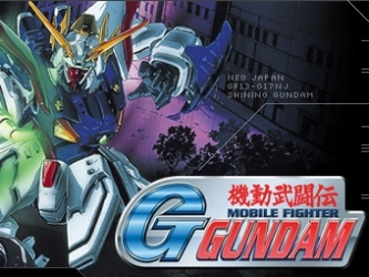 G Gundam (Dubbed) tv show photo