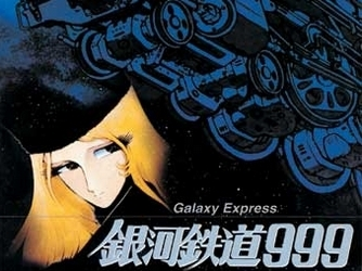 Galaxy Express 999 (JP) tv show photo