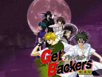 Getbackers (JP) tv show photo