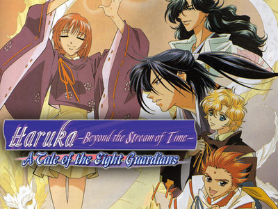 Haruka: Beyond the Stream of Time – A Tale of the Eight Guardians tv show photo