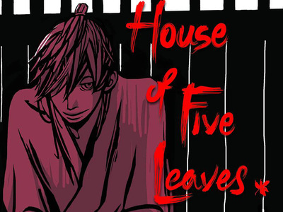 House of Five Leaves tv show photo