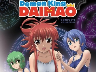 Demon King Daimo tv show photo