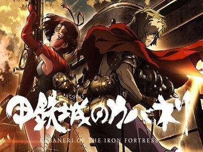 Kabaneri of The Iron Fortress (JP) tv show photo