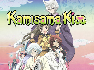 Kamisama Kiss tv show photo