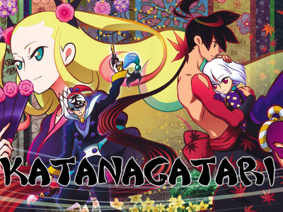 Katanagatari  tv show photo