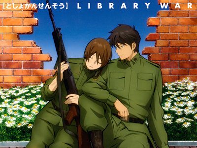 Library War  tv show photo