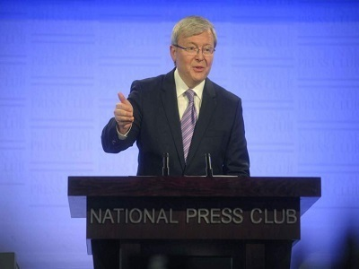 National Press Club Address (AU)