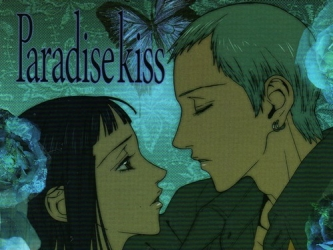 Paradise Kiss (JP) tv show photo