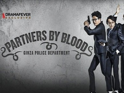 Partners By Blood (JP)