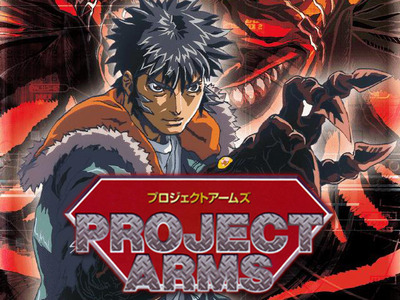Project ARMS tv show photo