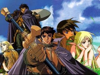 Record of Lodoss War: Chronicles of the Heroic Kinght (JP)