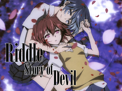 Riddle Story of Devil