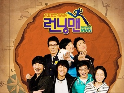 Running Man tv show photo