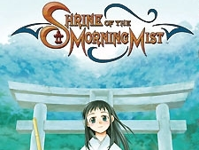 Shrine of the Morning Mist (JP) tv show photo