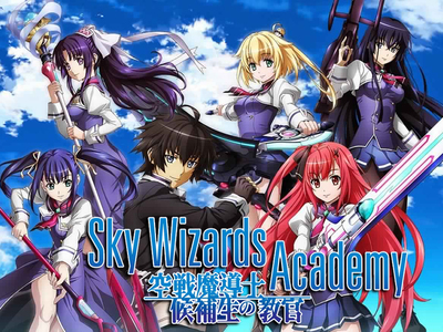 Sky Wizards Academy tv show photo