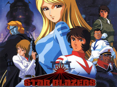 Star Blazers tv show photo