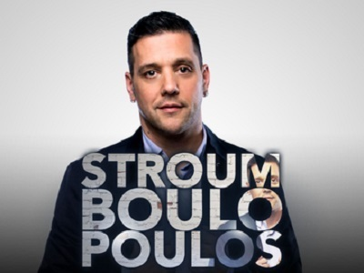 Stroumboulopoulos tv show photo