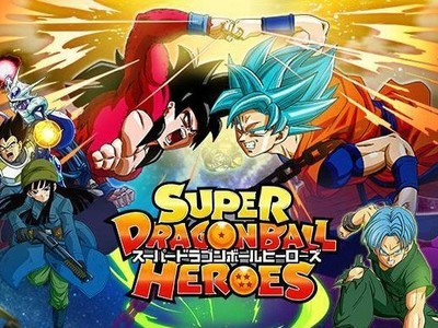 Super Dragon Ball Heroes (JP) tv show photo