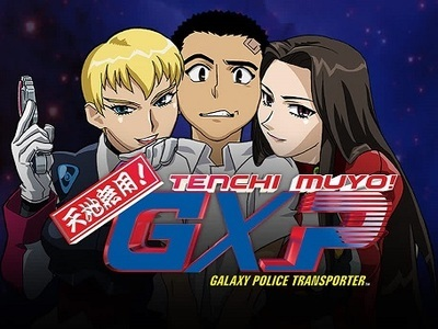 Tenchi Muyo! GXP  tv show photo