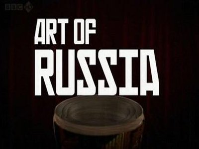 The Art Of Russia (UK)