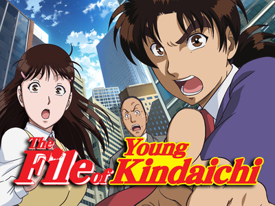 The File of Young Kindaichi Returns tv show photo