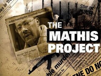 The Mathis Project