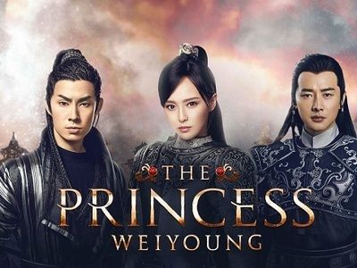 The Princess Weiyoung tv show photo