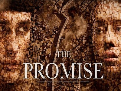 The Promise (UK)