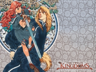 The Twelve Kingdoms (JP)