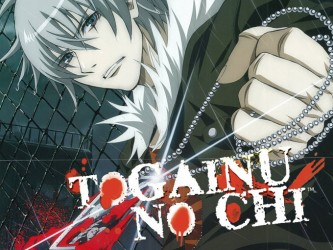 Togainu no Chi  tv show photo