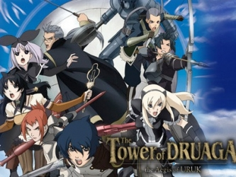 Tower of Druaga: the Aegis of Uruk (JP) tv show photo