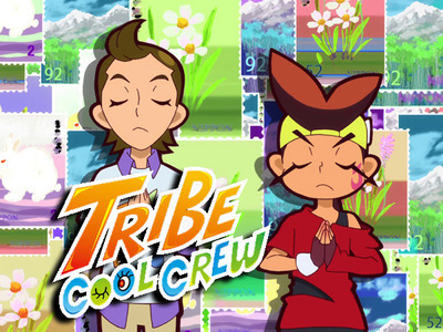 Tribe Cool Crew