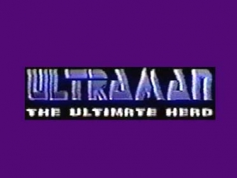 Ultraman: The Ultimate Hero tv show photo