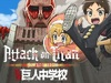 Attack on Titan: Junior High tv show