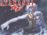 Ayakashi  TV Show