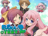 Baka and Test - Summon the Beasts TV Show