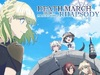 Death March to the Parallel World Rhapsody (JP) tv show