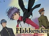 Hakkenden: Eight Dogs of the East TV Show