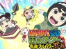 Naruto SD: Rock Lee no Seishun Full-Power Ninden (JP) TV Show