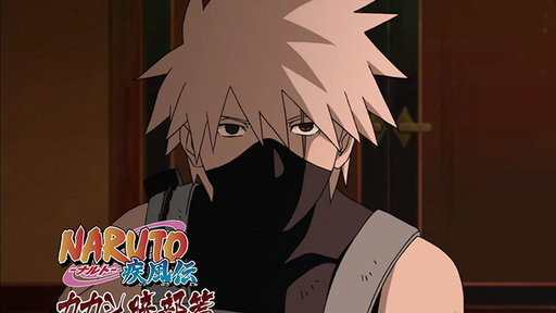 S0E0 Kakashi: Shadow of the ANBU Black Ops 15-second Trailer